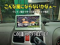 Image2881_2